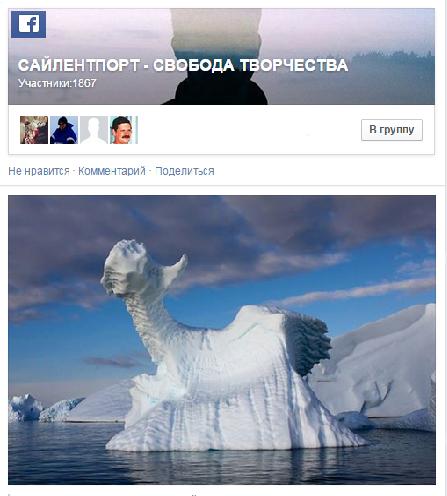 Александр Ольшанский в фейсбуке